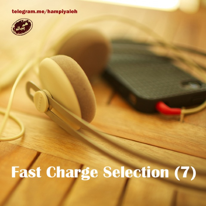 Fast Charge Selection - 7