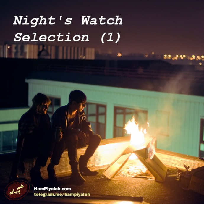 Night's Watch Selection - 1