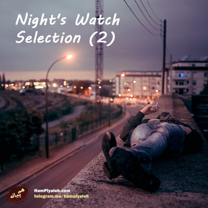 Night's Watch Selection - 2