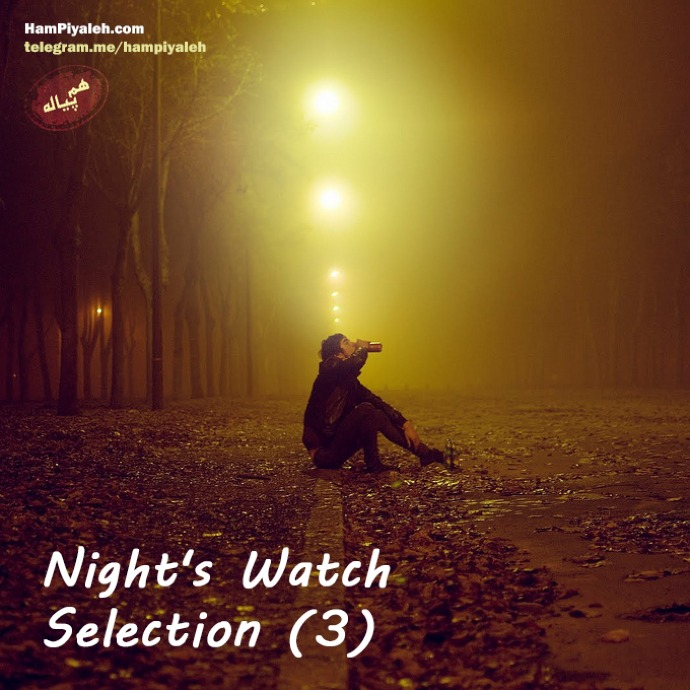 Night's Watch Selection - 3