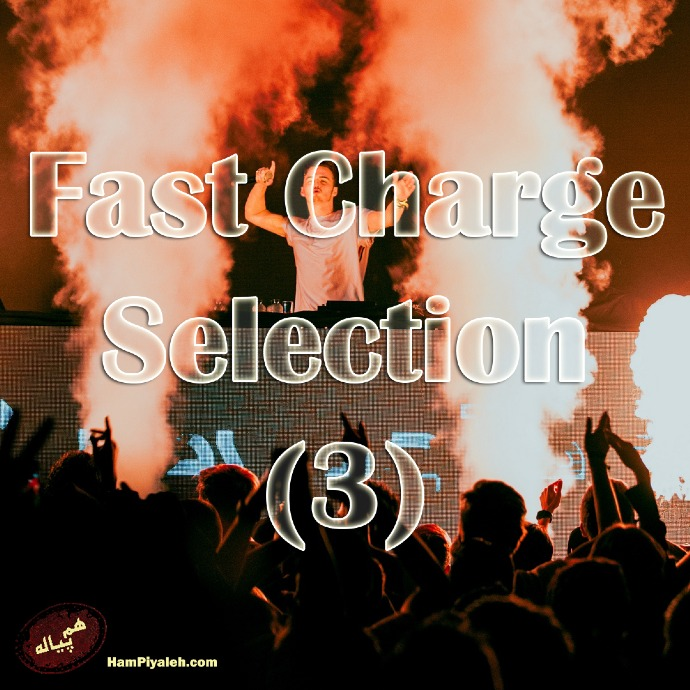 Fast Charge Selection - 3