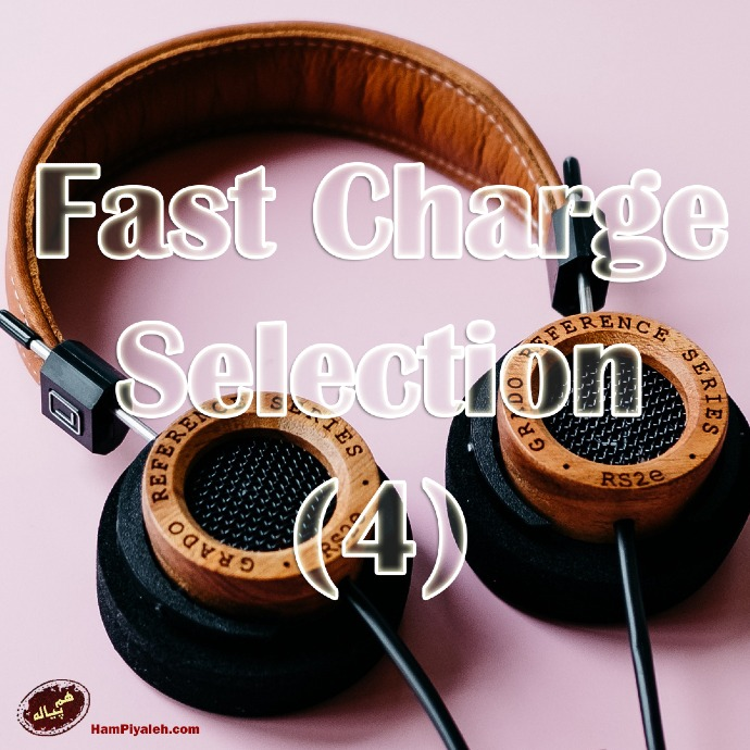 Fast Charge Selection - 4
