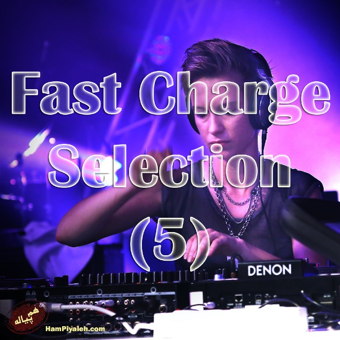 Fast Charge Selection - 5