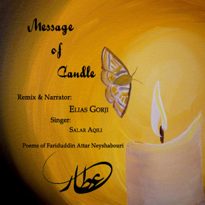 Message of Candle