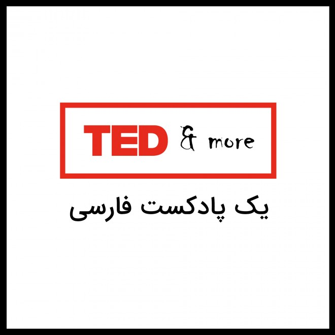 Ted & More
